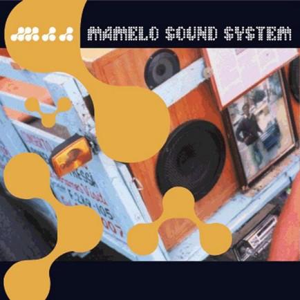 mamelo-1